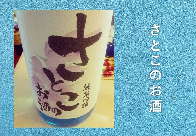Wakayama Ιάπωνες χάρη Σάκοκο χάρη