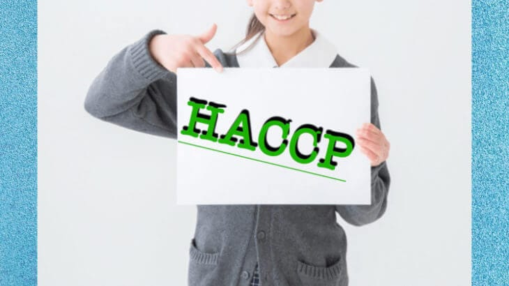 Woman explaining haccp