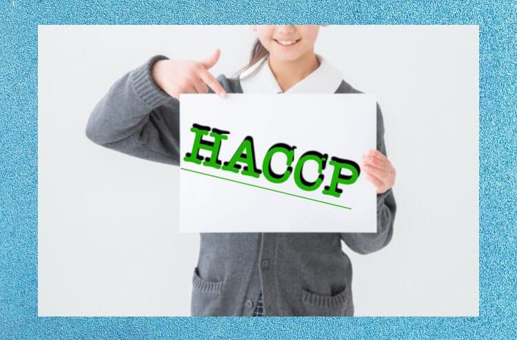 haccpについて説明する女性