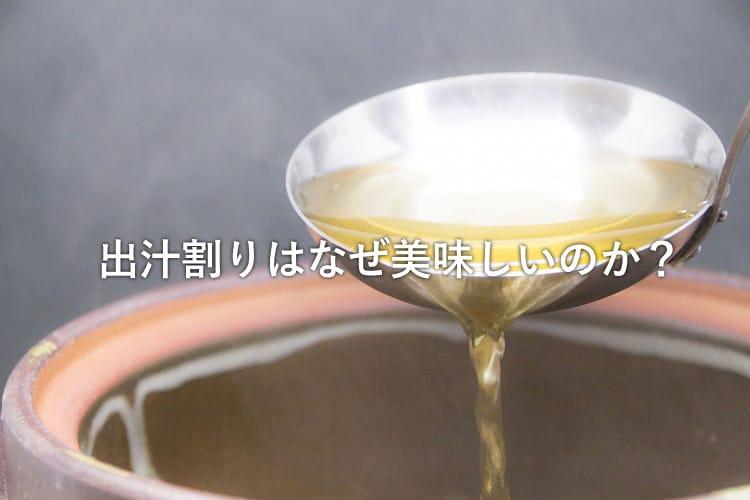 Αποθέματα σούπα