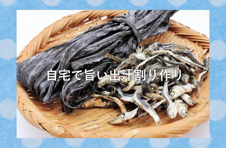 Συστατικά για ζωμό όπως μικρά ψάρια