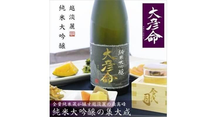 Kojidai Sake Ζυθοποιία Junmai Daiginjo Oikomei 720ml Tung Box