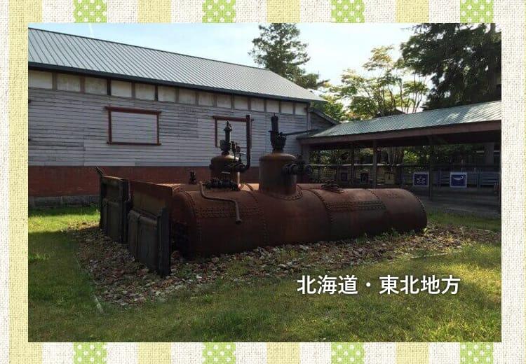 Εικόνες των ζυθοποιών sake στις περιοχές Hokkaido και Tohoku