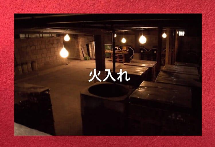 暗い中明かりがともる倉庫