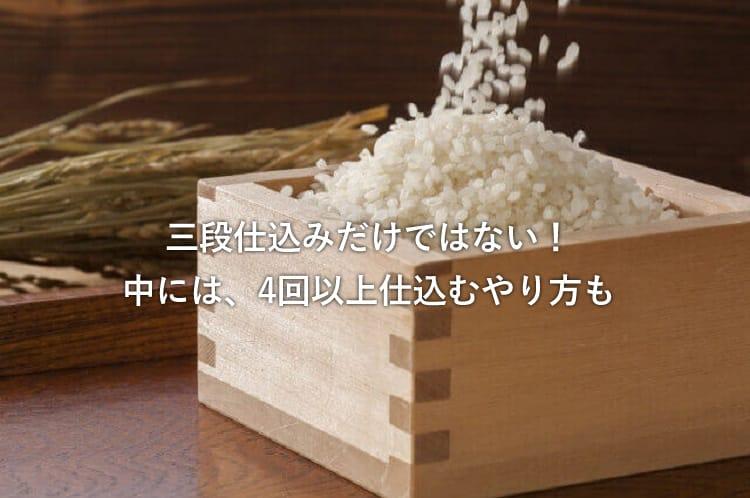 Ρύζι και ρύζι αυτιά σε μια λεκάνη