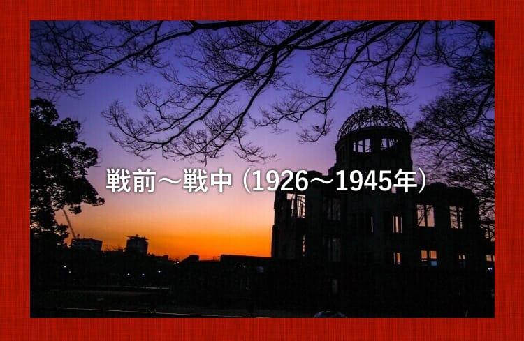 明け方か夜の原爆ドーム