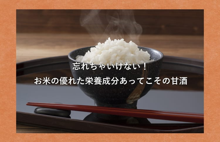 Το φρέσκο βρασμένο ρύζι ρίχνεται σε ένα μπολ