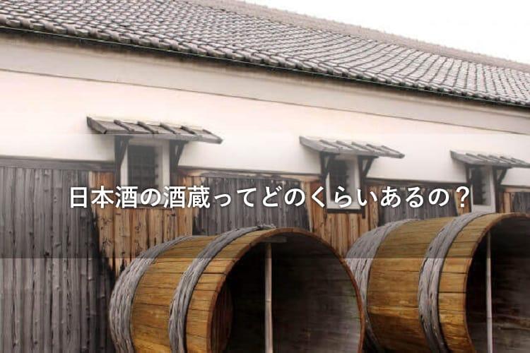 ব্রোয়ারির বাইরে শুকনো একটি বড় প্রয়োজন bar