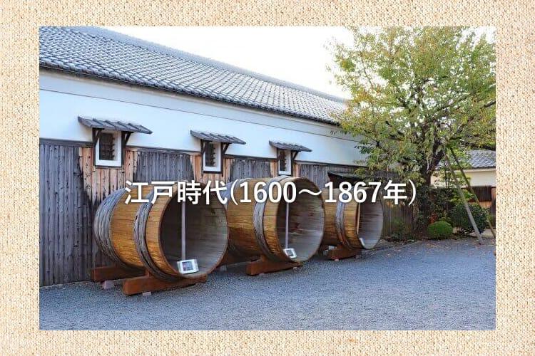 Τρία βαρέλια sake στο sake ζυθοποιείο