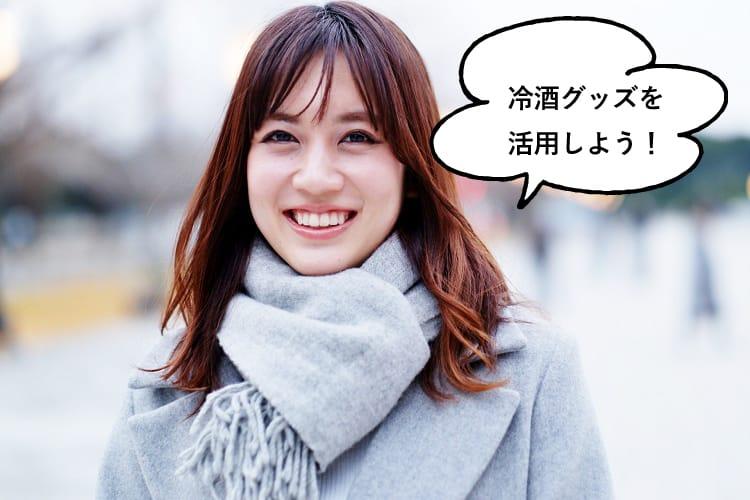 Μια χαμογελαστή γυναίκα με ένα σιγαστήρα που μιλάει για τη χρήση κρύων αγαθών αγαθών