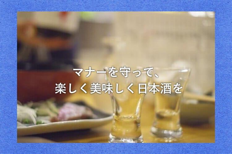Υπάρχει ένα ποτήρι με δύο χάρη στο τραπέζι όπου τοποθετούνται τα πιάτα