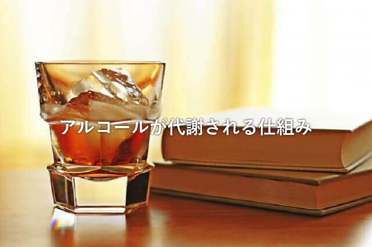 グラスに入ったウイスキーと2冊の本