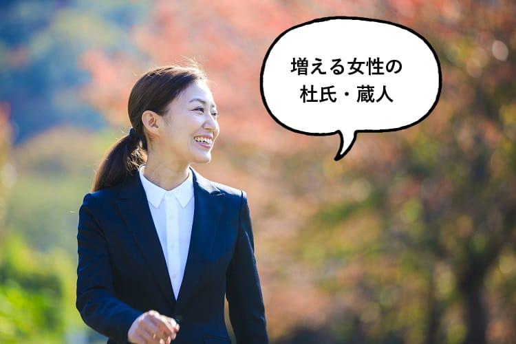 増える女性の杜氏・蔵人と話すスーツの女性